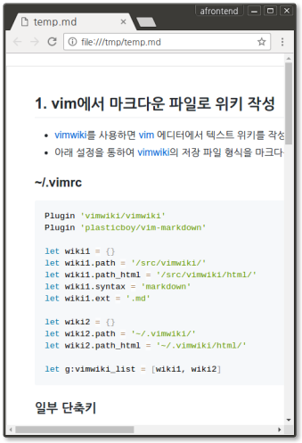 markdown_with_vim2