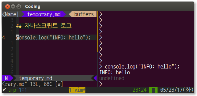vim_with_tmux