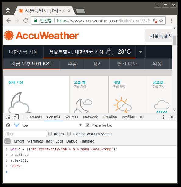 Https Www Accuweather Com En Us Sun City Center Fl  Weather Forecast